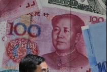 China Accused of Manipulating Currency to Gain Market Advantage